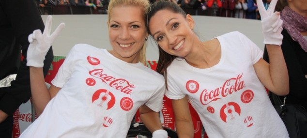 Coca-Cola Happy Energy Tour 2012