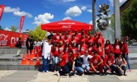 Coca-Cola Cup 2014