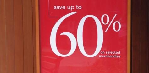 5 начина да увеличите продажбите си